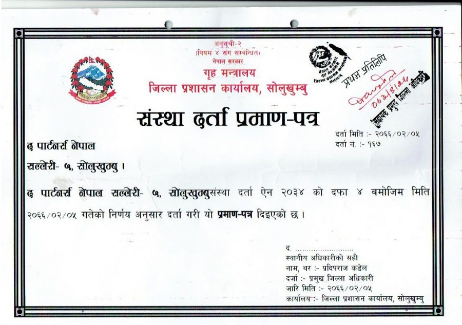 The Partners Nepal Registration Certificate